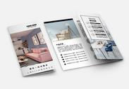 家居店促销宣传三折页图片