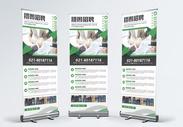 绿色商务几何招聘宣传展架图片