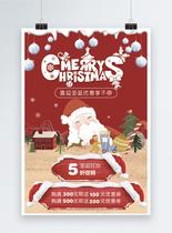 红色喜庆圣诞快乐促销海报图片
