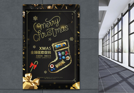 高端黑金圣诞袜设计圣诞节促销海报图片