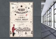 手绘风创意圣诞节节日海报图片