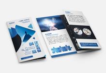 蓝色简约广告公司宣传三折页图片