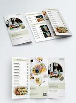 简约清新西餐厅外卖菜单宣传三折页图片