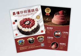 简约蛋糕店新款促销宣传单图片
