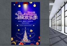 创意圣诞欢乐季圣诞节海报图片