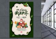 精美大气绿色商场圣诞节节日海报图片