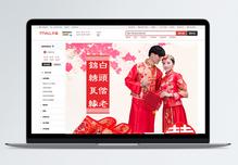 中式结婚喜庆用品情侣拖鞋详情页图片