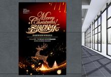 黑金创意圣诞麋鹿圣诞节快乐节日海报图片