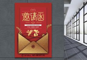 红色喜庆背景婚礼邀请函海报图片