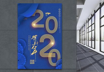 2019猪年蓝色大气新年海报图片