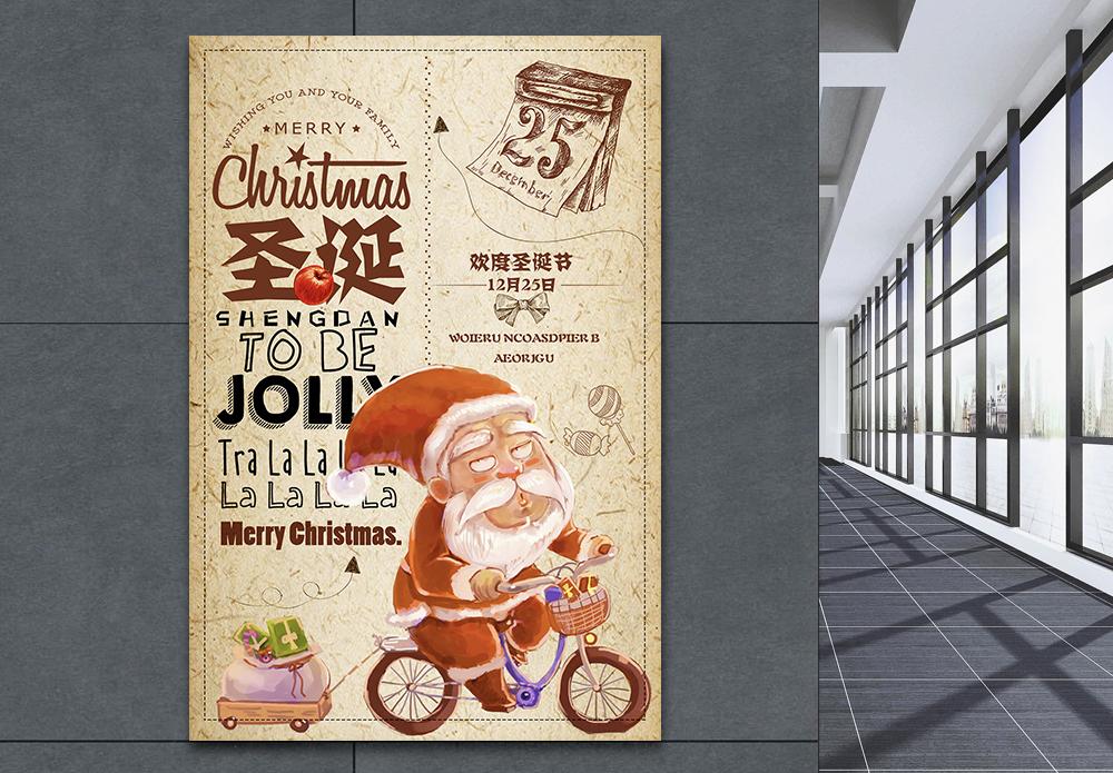 复古风圣诞节海报图片