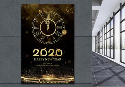 黑金表盘2020倒计时海报图片