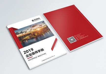 红色简约大气企业宣传画册封面设计图片
