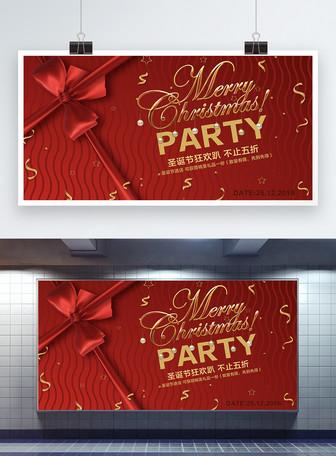 红色礼盒蝴蝶结圣诞节日展板