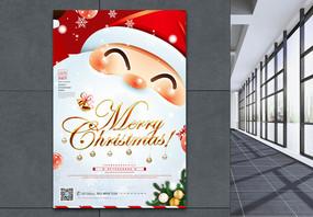 圣诞节圣诞创意节日海报图片