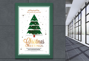 圣诞节绿色圣诞树简约大气节日海报图片