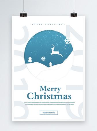 简约风圣诞节海报设计