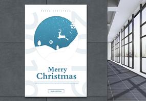 简约风圣诞节海报设计图片