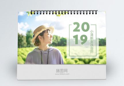 2019户外美女人物台历图片
