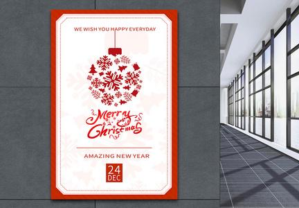 红色简约圣诞平安夜海报图片