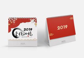 2019猪年卡通台历图片