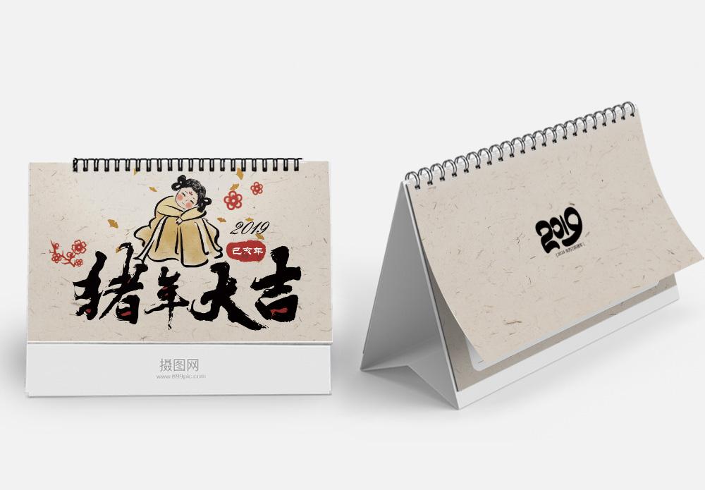 2019手绘中国风小仙女台历图片