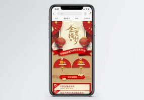 金猪贺岁新年商品促销淘宝手机端模板图片