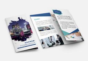蓝色商务水墨风企业文化介绍宣传三折页图片