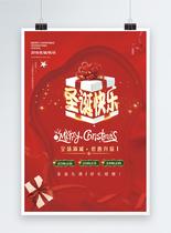 红色圣诞快乐促销海报图片