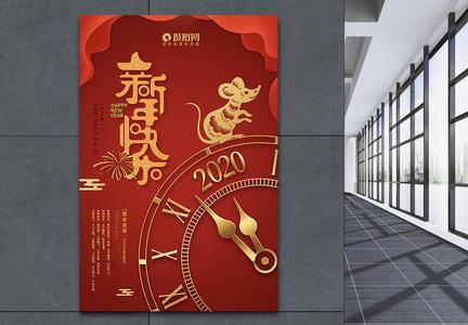 红金大气鼠年大吉海报图片
