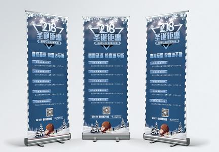 蓝色2018圣诞钜惠促销x展架图片
