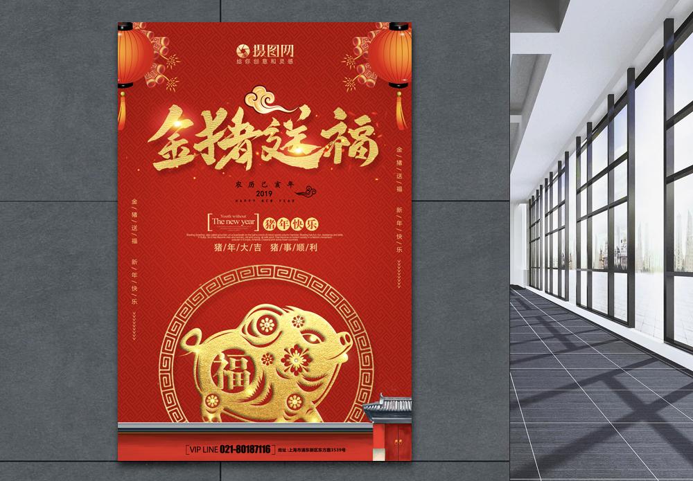 大红喜庆金猪送福海报图片