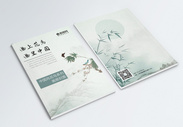 中国风山水花鸟画册封面设计图片