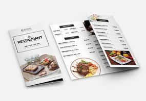 白色简约咖啡厅下午茶菜单三折页图片