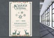 简约圣诞节促销海报设计图片