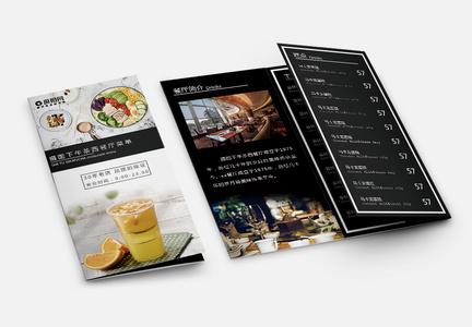 黑色简约餐厅西餐下午茶饮品点餐菜单三折页图片