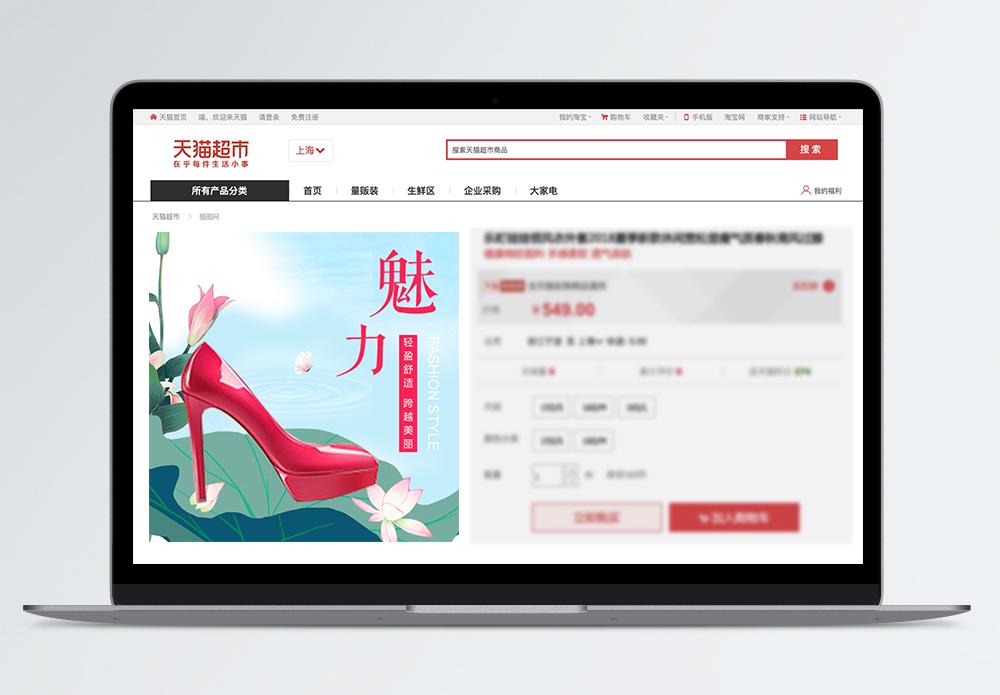 中国风经典红色时尚高跟鞋淘宝主图图片