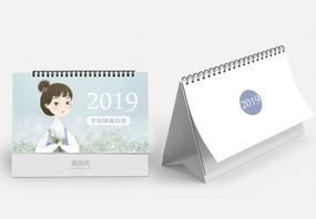 2019小清新美女台历图片