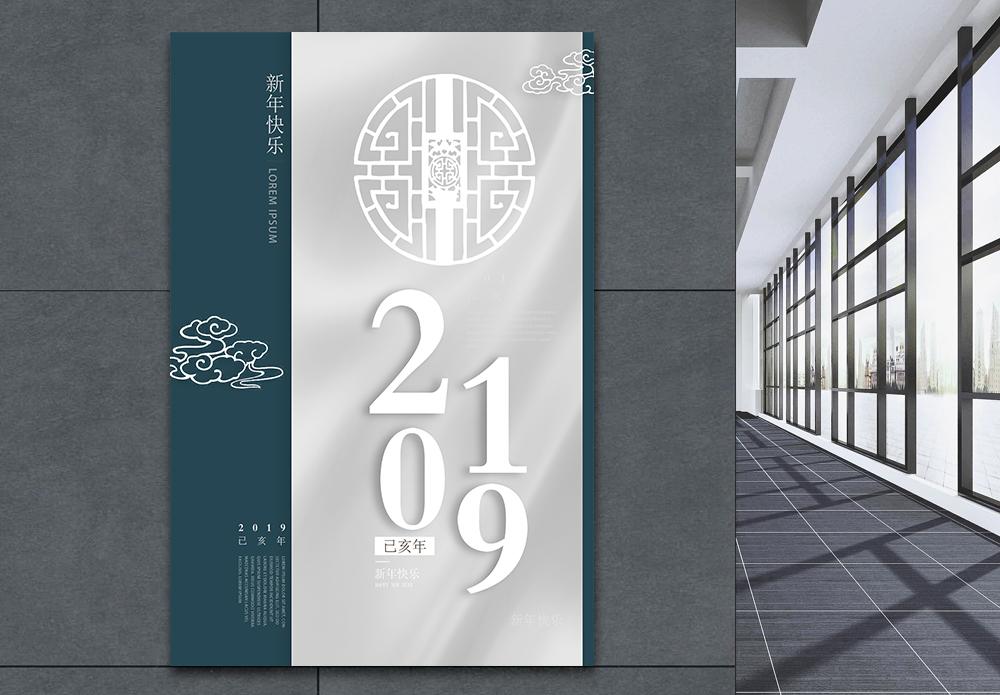 简约中国风2019海报设计图片