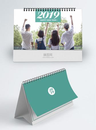 2019校园青春台历