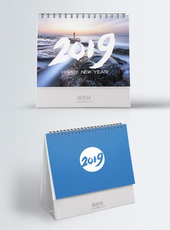 2019外景风光台历