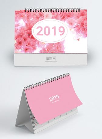 2019猪年台历