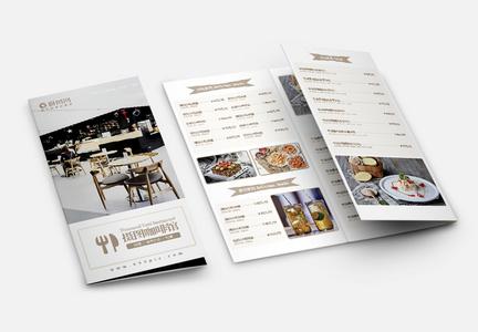 简洁清新西餐咖啡厅菜单宣传单三折页图片