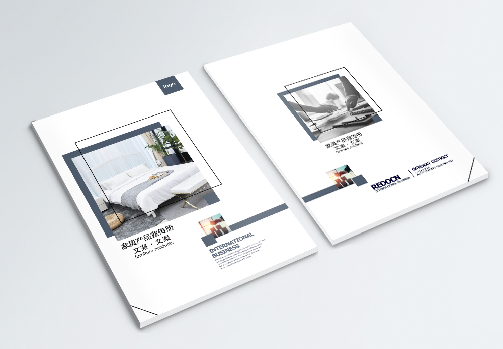 家居产品宣传画册封面图片