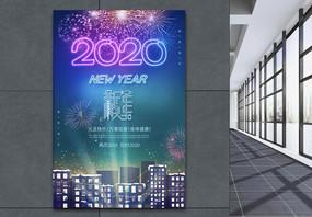 霓虹灯2020新年快乐节日海报图片