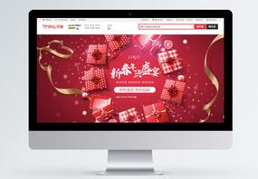 新春年货盛宴红色淘宝banner设计图片