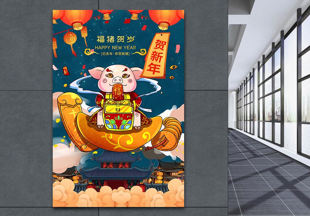 手绘风福猪贺岁新年海报图片
