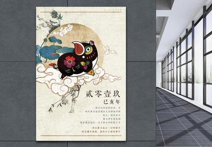 中国风猪年海报图片