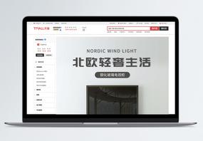 电视机柜促销淘宝详情页图片