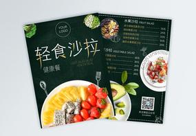 轻食沙拉绿色健康美食餐厅宣传单图片